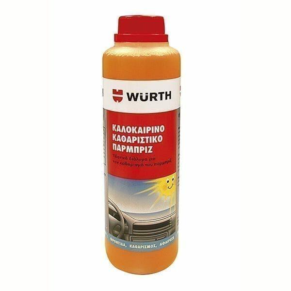Καθαριστικό Παρμπρίζ Καλοκαιρινό 250ml - Wurth