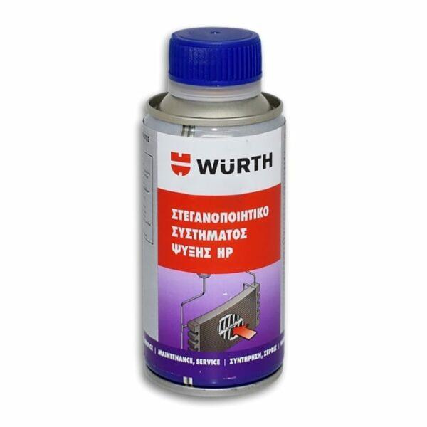 Στεγανοποιητικό Συστήματος Ψύξης HP 150ml Wurth