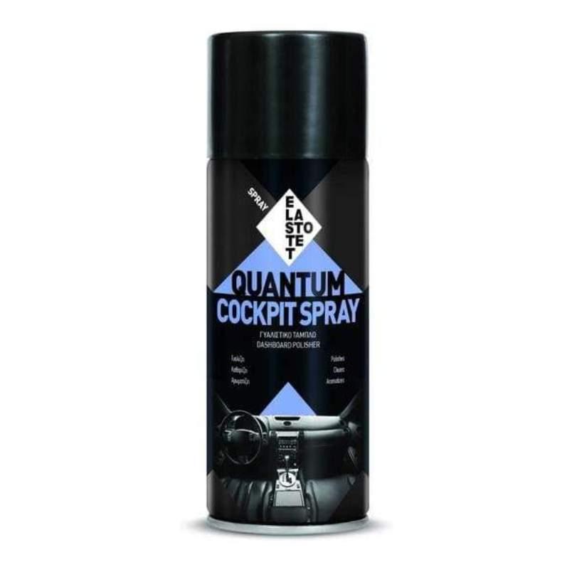 Quantum Cockpit Spray