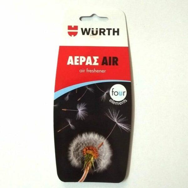 Αρωματικό αυτοκινήτου αέρας - air Wurth