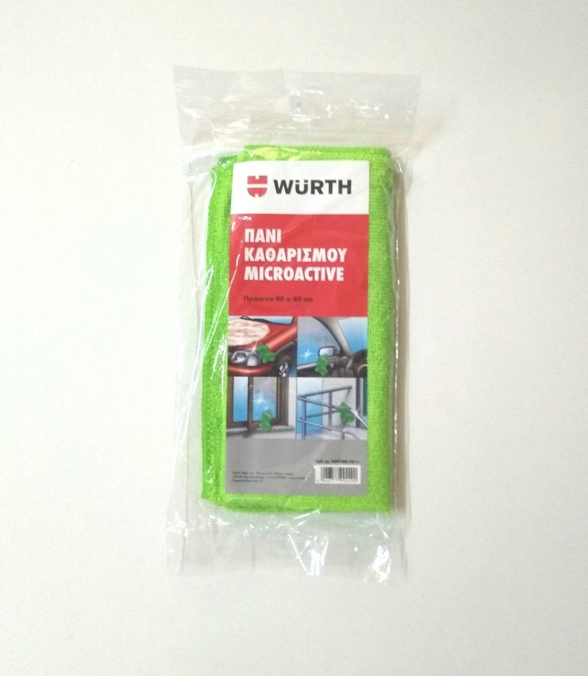 Πανί καθαρισμού πράσινο microactive wurth