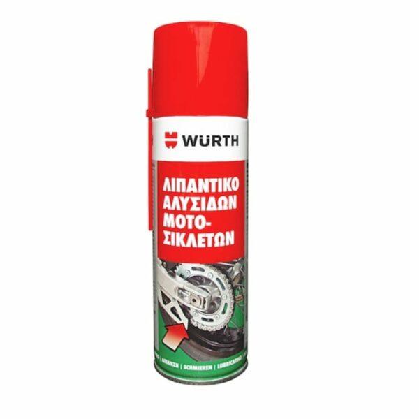 Λιπαντικό αλυσίδων μοτοσυκλετών - chain and motorcycle spray lubricant Wurth